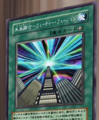 FutureFusion-JP-Anime-GX.png