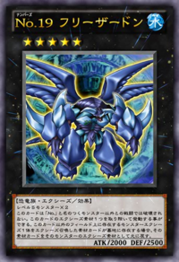 Number19Freezadon-JP-Anime-ZX.png