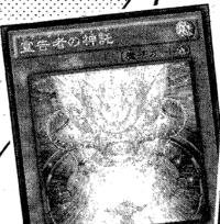 OracleoftheHerald-JP-Manga-OS.png