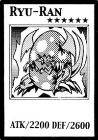 RyuRan-EN-Manga-DM.png