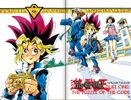Yu-Gi-Oh! Duel 1 - Shonen Jump reader.jpg