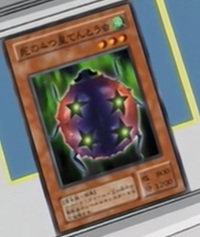 4StarredLadybugofDoom-JP-Anime-DM.png