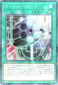 BorrelRegenerator-JP-Anime-VR-2.png