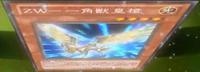 ZWUnicornSpear-JP-Anime-ZX.png