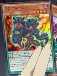 DDCerberus-JP-Anime-AV-2.png