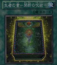BookofLife-JP-Anime-GX.png