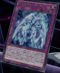 KrystalAvatar-JP-Anime-MOV3.png