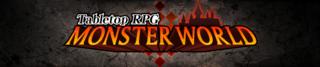 TabletopRPGMonsterWorld-Banner.png