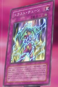 TrustChain-JP-Anime-5D.png