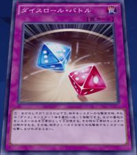 DiceRollBattle-JP-Anime-AV.png