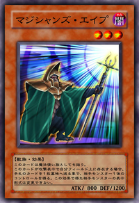 ApeMagician-JP-Anime-5D.png