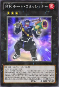 BattlinBoxerCheatCommissioner-JP-Anime-ZX.png