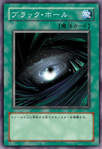 DarkHole-JP-Anime-5D.png