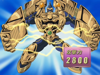 ElementalHEROPlasmaVice-JP-Anime-GX-NC.png