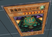 Kazejin-JP-Anime-DM.png