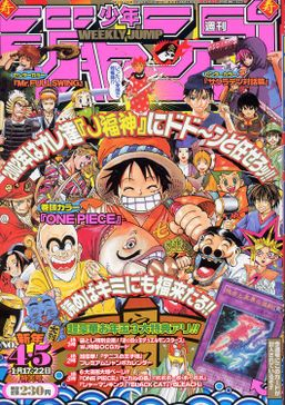 Weekly Shōnen Jump 2002, Issue 4–5