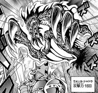 WallShadow-JP-Manga-DM-NC.png