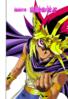 Yu-Gi-Oh! Duel 313 - bunkoban - JP - color.png
