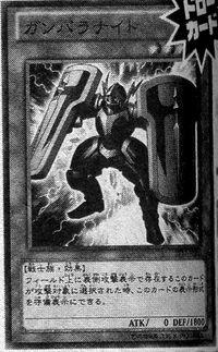 GanbaraKnight-JP-Manga-DZ.jpg