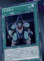 MontageFusion-JP-Anime-AV-AA-2.png