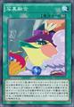 MontageFusion-JP-Anime-AV-AA.png