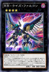 RaidraptorRiseFalcon-JP-Anime-AV.png