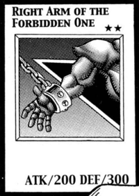 RightArmoftheForbiddenOne-EN-Manga-DM.png