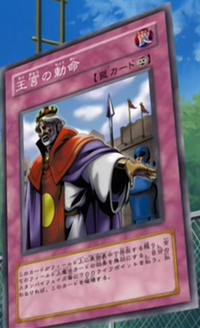 ImperialOrder-JP-Anime-DM-2.png