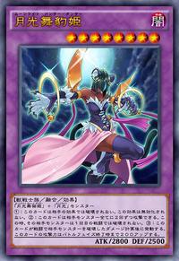 LunalightPantherDancer-JP-Anime-AV.png