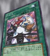 NEX-JP-Anime-GX.png
