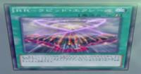 RaidraptorRapidXyz-JP-Anime-AV.png