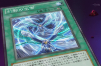 BlizzardVision-JP-Anime-ZX.png