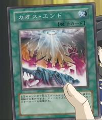 ChaosEnd-JP-Anime-GX.png