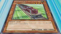 ExpressTrainTrolleyOlley-JP-Anime-ZX.jpg