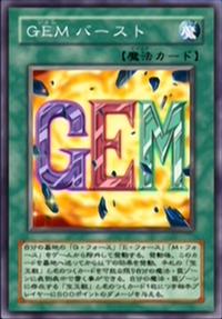GEMBurst-JP-Anime-GX.png