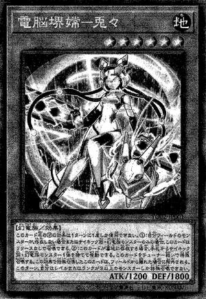 VirtualWorldOtoHimeToutou-JP-Manga-OS.png