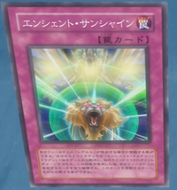 AncientSunshine-JP-Anime-5D.png