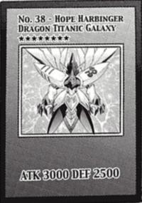 Number38HopeHarbingerDragonTitanicGalaxy-EN-Manga-ZX.png