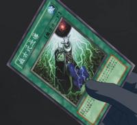 Psychokinesis-JP-Anime-5D.png