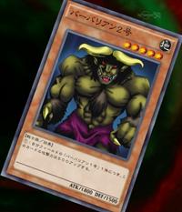 SwampBattleguard-JP-Anime-AV.png