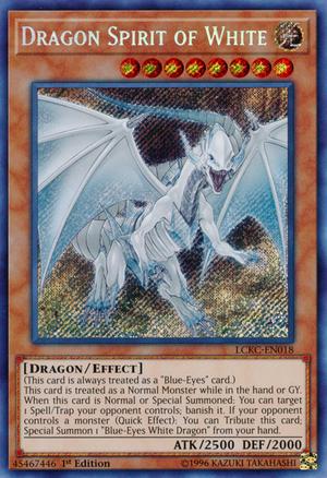 DragonSpiritofWhite-LCKC-EN-ScR-1E.png