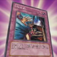 DramaticRescue-JP-Anime-GX.png