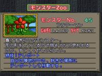 FlowerMan-CapMon-MCBB-JP-VG.png
