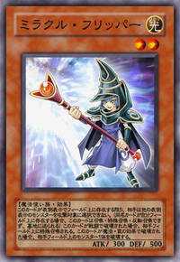 MiracleFlipper-JP-Anime-GX.png