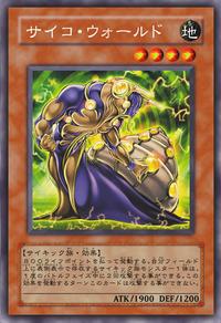 PsychicSnail-JP-Anime-5D.png