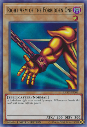 right arm of the forbidden ldd-c122 Yu-gi-oh