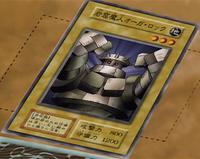 RockOgreGrotto1-JP-Anime-DM.png