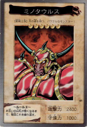 BattleOx-BAN1-JP-C.png