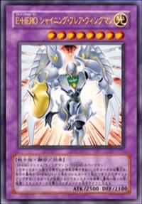 ElementalHEROShiningFlareWingman-JP-Anime-GX.png