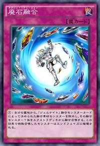 FragmentFusion-JP-Anime-AV.png